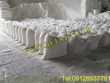 تولید گونی های پلاستیکی