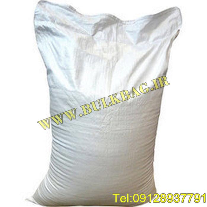 خرید اینترنتی گونی برنج